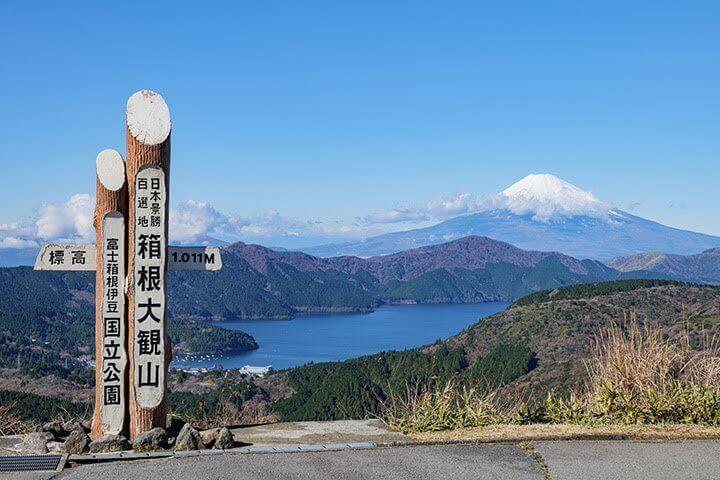 箱根穴場スポット,大観山展望台