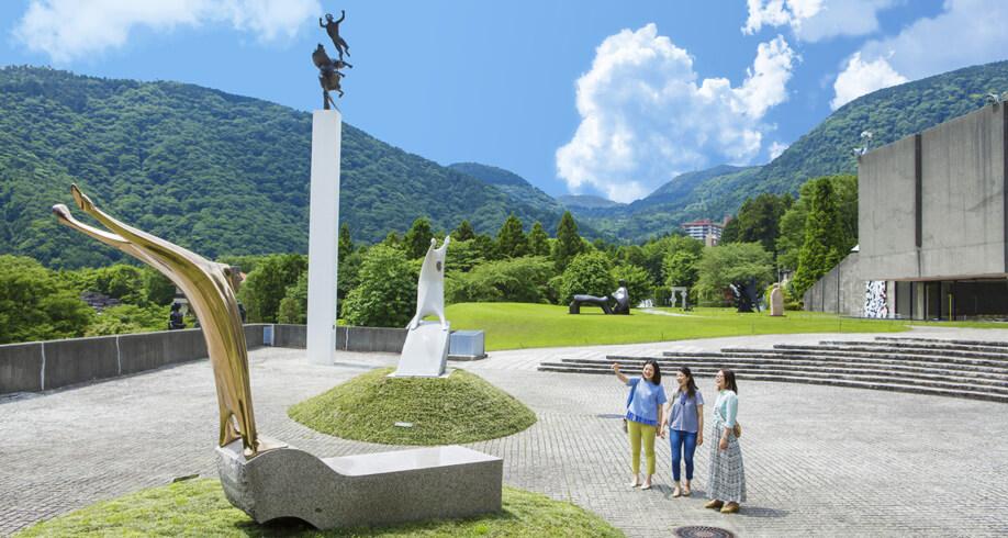 箱根,穴場、彫刻の森美術館